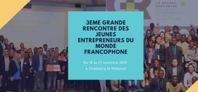 3e Rencontre des Jeunes Entrepreneurs Francophones : appel à candidatures